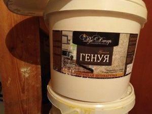 "Фактурная декоративная штукатурка ""Острова"""