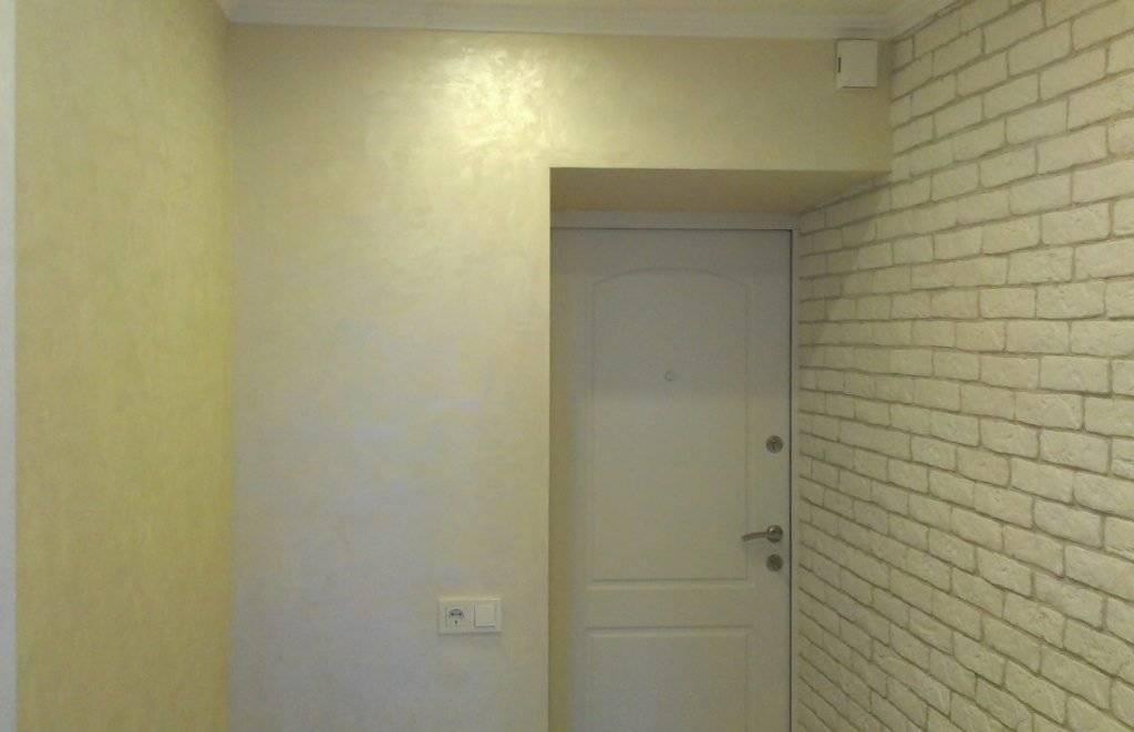 Разнообразие декоративной штукатурки для коридоров